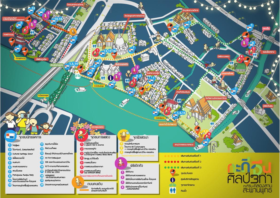 Bangkok tourist attractions map